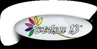 daisy 13, logo
